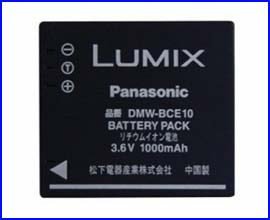 Battery for Panasonic Leica DMW-BCE10